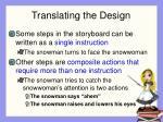 translating the design