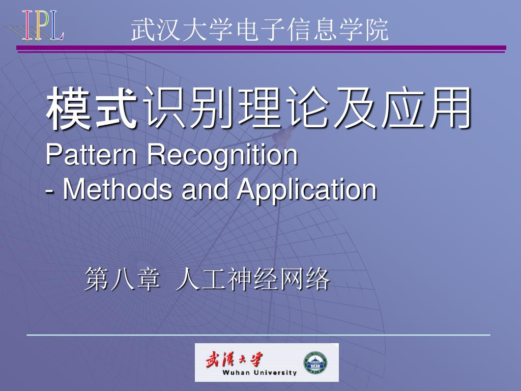 pattern recognition methods and application l.