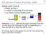 the calculus of object structures paths