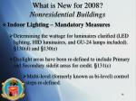 what is new for 2008 nonresidential buildings