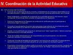 iv coordinaci n de la actividad educativa10