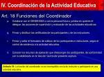 iv coordinaci n de la actividad educativa11