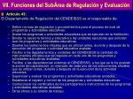 vii funciones del sub rea de regulaci n y evaluaci n