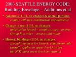 2006 seattle energy code building envelope additions et al