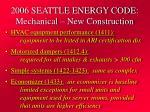 2006 seattle energy code mechanical new construction