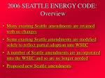 2006 seattle energy code overview