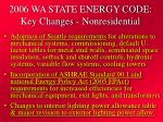 2006 wa state energy code key changes nonresidential