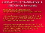 ashrae iesna standard 90 1 leed energy prerequisite