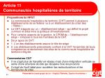 article 11 communaut s hospitali res de territoire