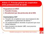article 17 principe g n ral de coop ration entre professionnels de sant