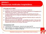 article 9 ressources m dicales hospitali res