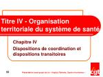 chapitre iv dispositions de coordination et dispositions transitoires
