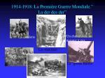 1914 1918 la premi re guerre mondiale la der des der
