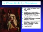 le 17eme si cle le classicisme