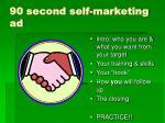 90 second self marketing ad