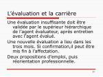 l valuation et la carri re23