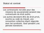 statut et contrat7