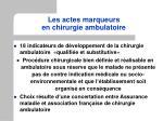 les actes marqueurs en chirurgie ambulatoire