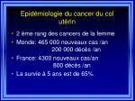 epid miologie du cancer du col ut rin