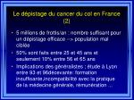 le d pistage du cancer du col en france 2