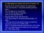 le d pistage du cancer du col en france 3