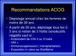 recommandations acog