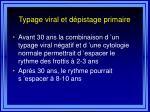 typage viral et d pistage primaire