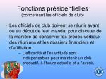 fonctions pr sidentielles concernant les officiels de club77