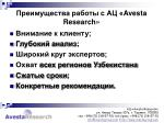 avesta research10