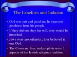 the israelites and judaism