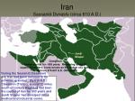 iran sassanid dynasty circa 610 a d