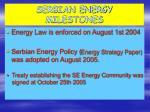 serbian energy milestones