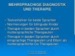 mehrsprachige diagnostik und therapie