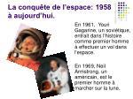 la conqu te de l espace 1958 aujourd hui18