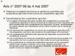 avis n 2007 06 du 4 mai 2007