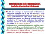 les missions du chef d tablissement la v rification des installations