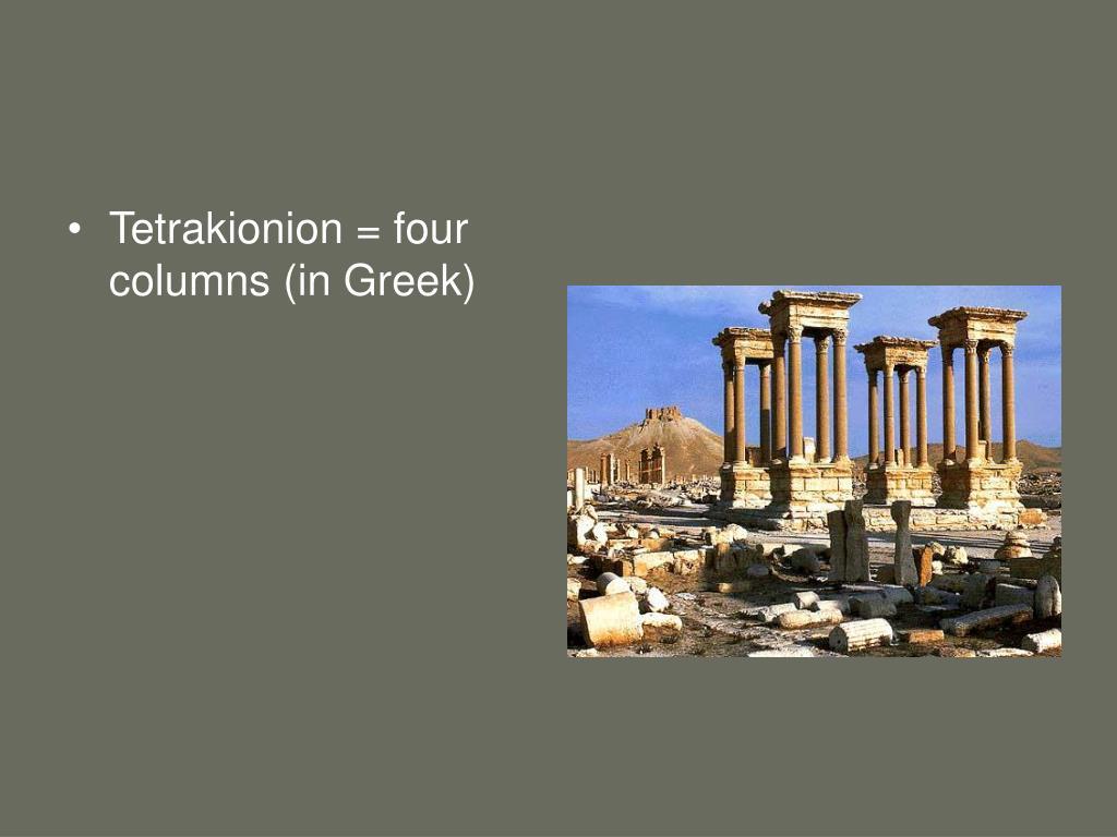 Tetrakionion = four columns (in Greek)