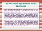 wave studio apartments noida ghaziabad
