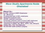 wave studio apartments noida ghaziabad3