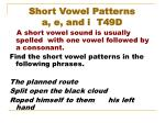 short vowel patterns a e and i t49d