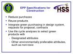 epp specifications for construction