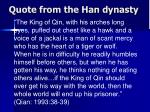 quote from the han dynasty