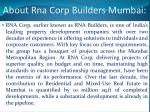 about rna corp builders mumbai
