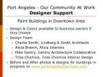 port angeles our community at work designer support