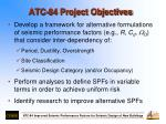 atc 84 project objectives