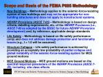 scope and basis of the fema p695 methodology