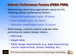 seismic performance factors fema p695