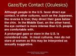 gaze eye contact oculesics