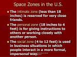 space zones in the u s