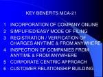 key benefits mca 21